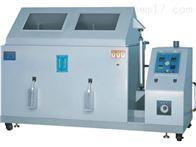 厂家今日推荐KD-120盐雾试验机现货低价出售