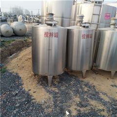 1-20吨出售不锈钢搅拌罐 储罐