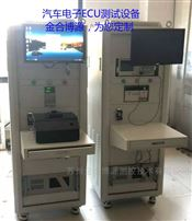 JHBY-5000汽车PCBA电子开关测试仪
