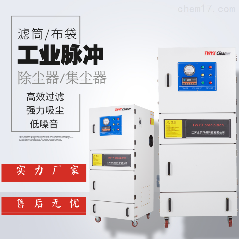 液压工业吸尘设备