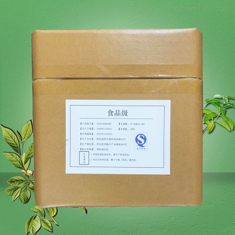 D-氨基葡萄糖硫酸钾盐*