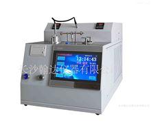 HD3145-Z全自动结晶点测定仪