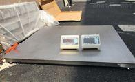 3吨不锈钢电子平台秤,防腐蚀电子地秤