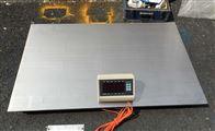 3吨不锈钢平台秤可定制