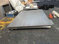 沈阳1吨不锈钢材质电子地磅