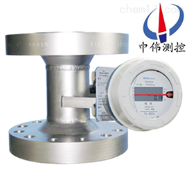 ZW-LZ高压型金属管转子流量计