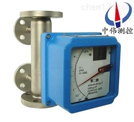 ZW-LZ夹套型金属管转子流量计
