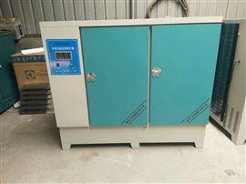 YH-60B混凝土標準養護箱