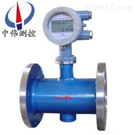 ZW-CDL磁电式流量计
