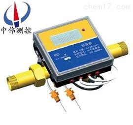 ZW-TUC-H螺纹式超声波热量表