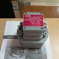 VSE流量计VS4GPO12V-32N11/6价格
