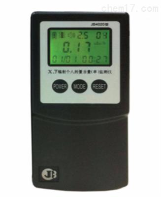 JB4020型江西X、γ辐射个人剂量当量(率)监必赢