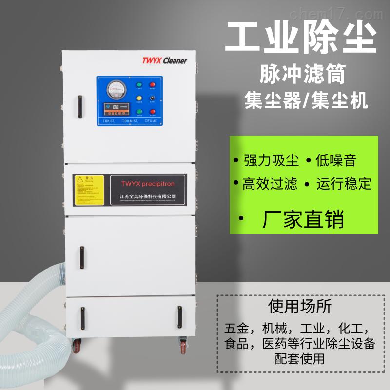 大容量工业吸尘器设备