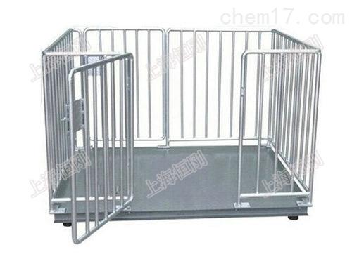 围栏式畜牧秤,移动式动物秤价格