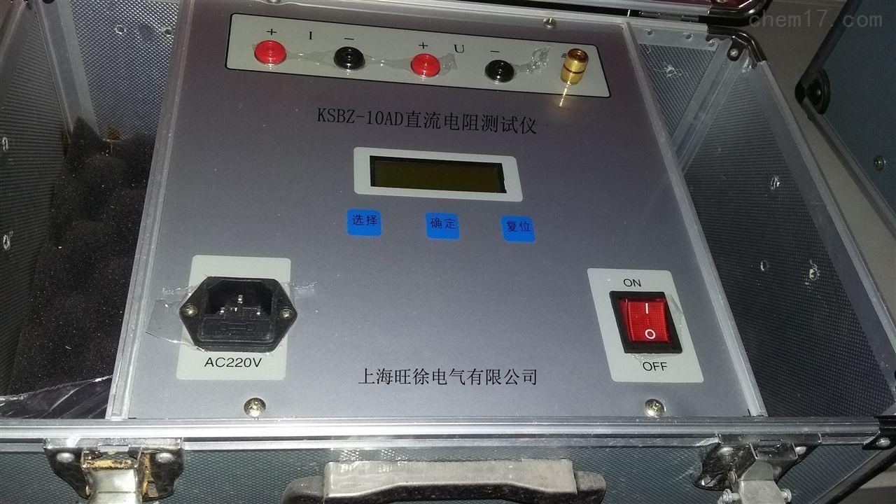 ZT-200K变压器直流电阻速测试仪