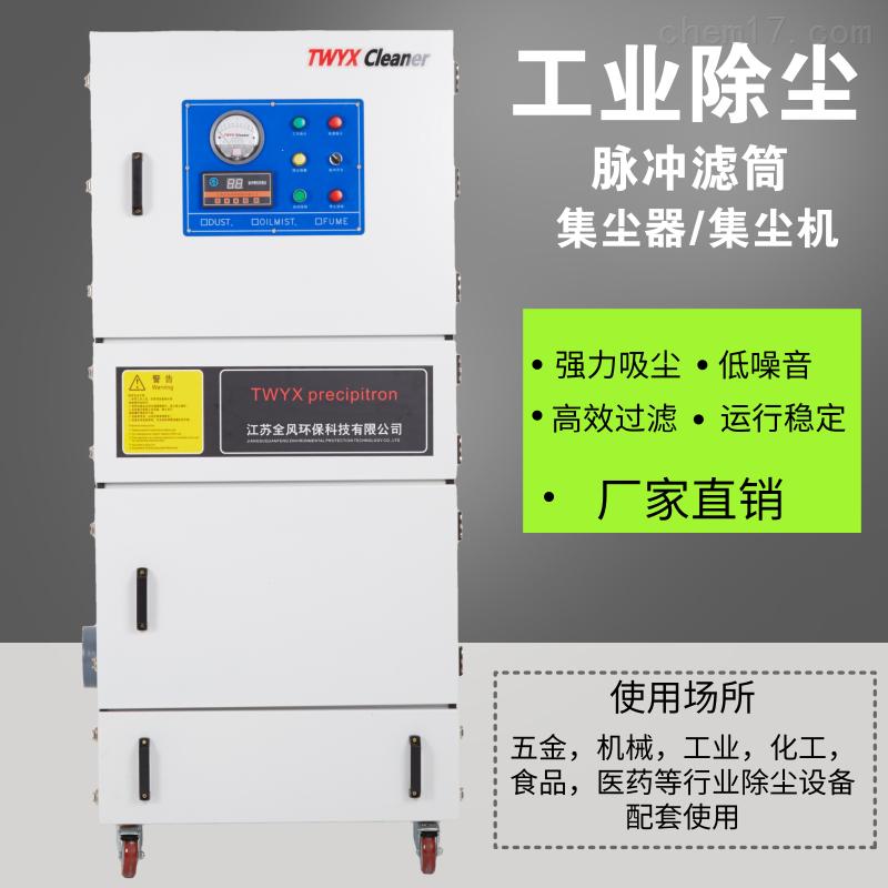 东莞工业粉尘吸尘设备