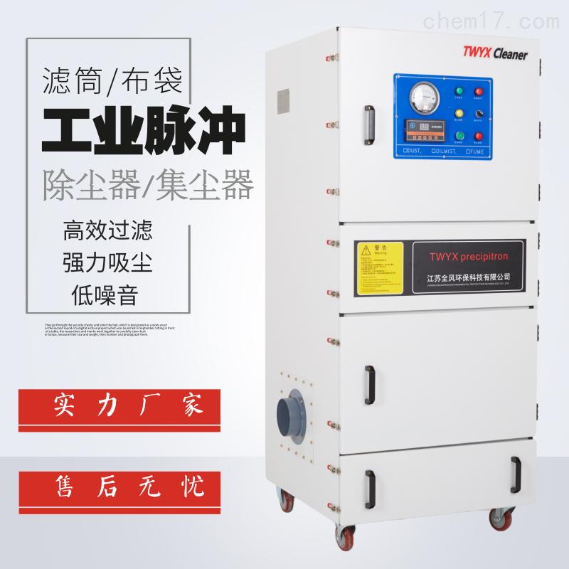 工业吸尘器配套设备