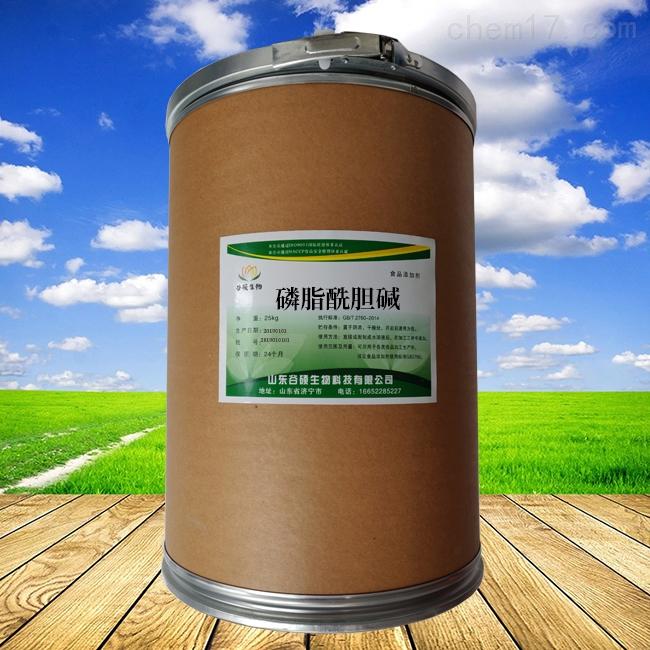 食品级磷脂酰胆碱生产厂家