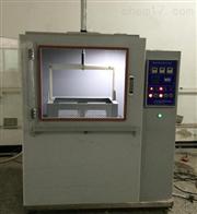 顺德、江门、阳江专业厂家销售浸泡试验机