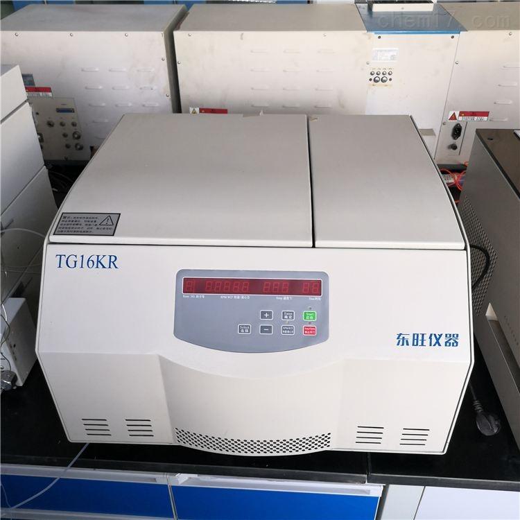实验室二手高速冷冻离心机