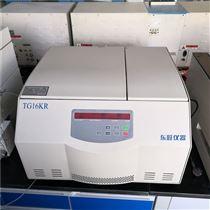 TG16KR实验室二手高速冷冻离心机