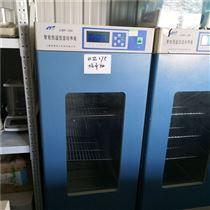 250升出售二手250升智能恒温恒湿培养箱