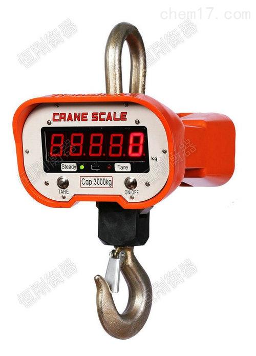 分离式电子吊秤,直视耐高温吊磅秤