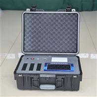 FT-Q4000新型土壤肥料养分速测仪
