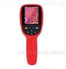 UTi220A紅外熱成像儀 優利德