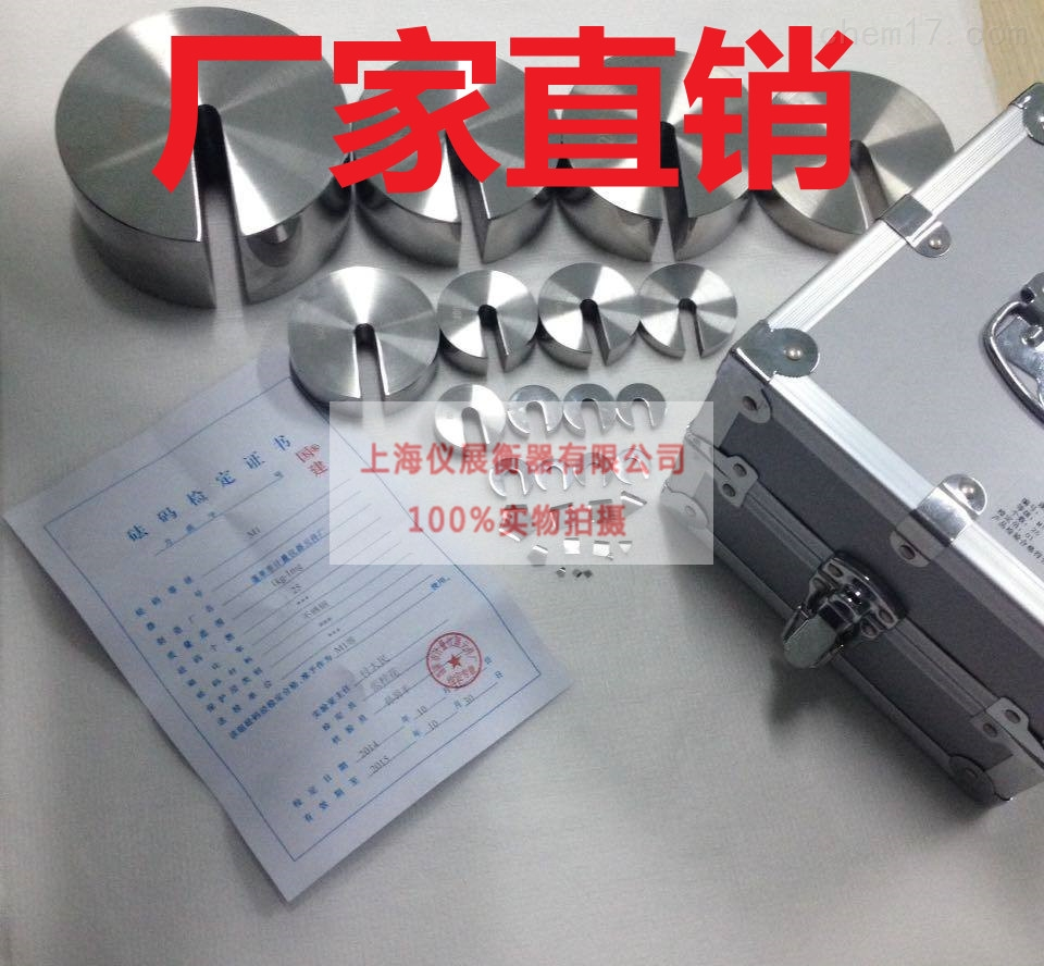 F2等级10KG不锈钢砝码(检定合格发货)