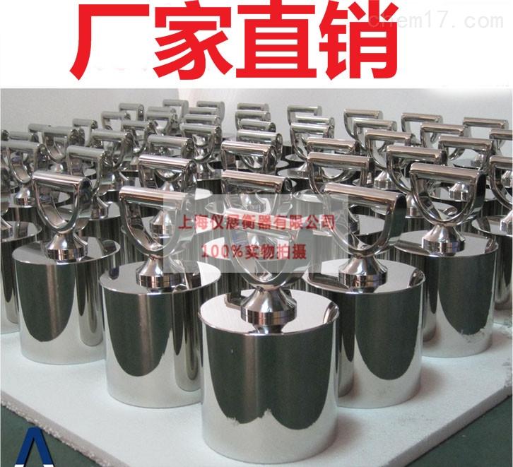 304不锈钢材质20KG标准砝码多少钱