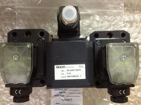 德国KARACHT流量计现货VC 0.025 F1 PS特价