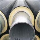 聚氨酯泡沫塑料保温管厂家