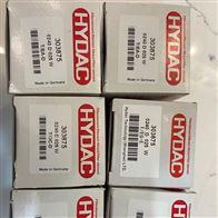 Hydac贺德克303875滤芯0240D025W德国产