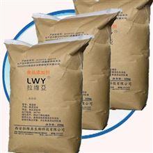 抹茶粉生产厂家直销