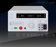 CS2675FX/1/2/3/4/5长盛CS2675FX/1/2/3/4/5医用泄漏电流测试仪