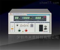 CS2675W长盛CS2675W无源泄漏电流测试仪