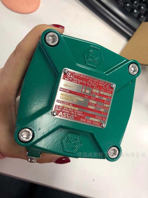 美国ASCO阿斯卡电磁阀NF8327B102现货
