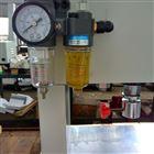 橡塑气动冲片机