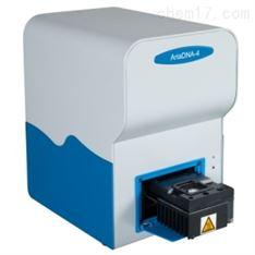 LUMEX實時熒光定量PCR AriaDNA-4