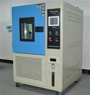 LSK-GDW可程式恒温恒湿试验箱