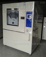 LSK-SC沙尘试验箱
