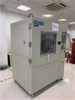 LSK-SC5砂尘试验箱