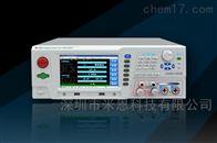 CS9940YS长盛CS9940YS程控医用安规综合测试仪