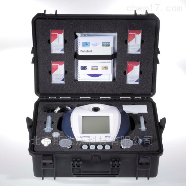 便携式水质多参数分析仪