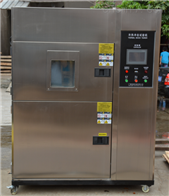 专业自主研发生产销售冷热冲击试验箱