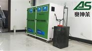保定负压隔离病房污水处理设备