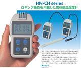 HN-CH日本千野CHINO袖珍型温湿度计