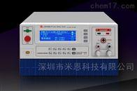CS9923CG/CS9923DG长盛CS9923CG/CS9923DG光伏安规综合测试仪
