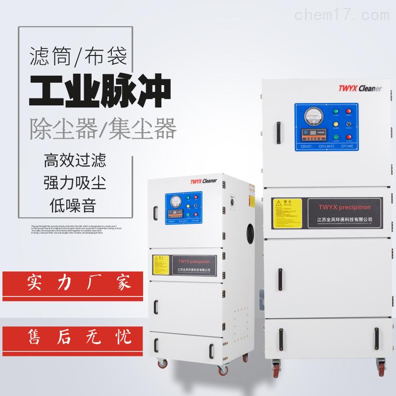 20kw超大吸力工业吸尘机